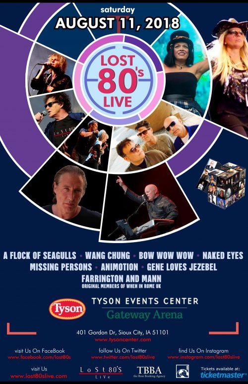 L80L_Tyson Event Center2018_NEW2_WIR
